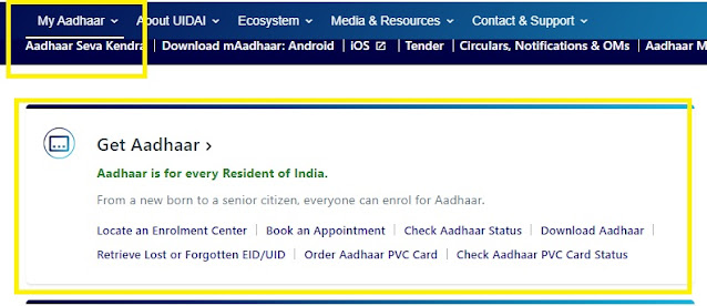 Aadhaar card Download by  Face Authentication