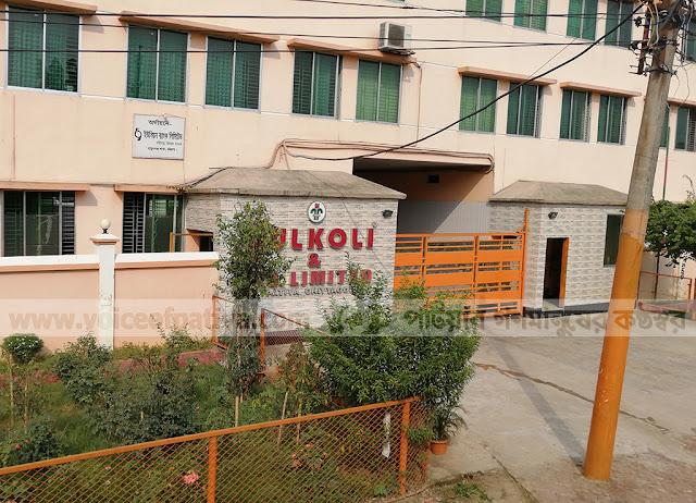 পরিবেশ দূষণের দায়ে ফুলকলিকে ১০ লাখ টাকা জরিমানা | Voice of Patiya; পটিয়া