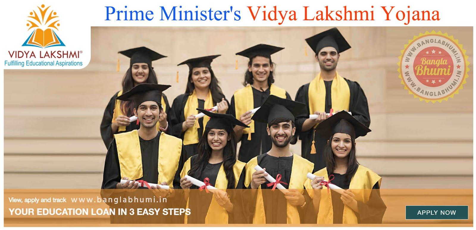Pradhan Mantri Vidya Lakshmi Yojana - Apply Online