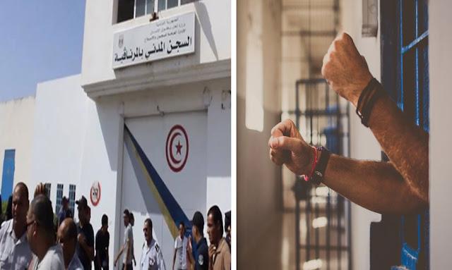 """قريبا في تونس:""""اعتماد السوار الالكتروني كعقوبة بديلة عن السجن""""... تفاصيل !"""