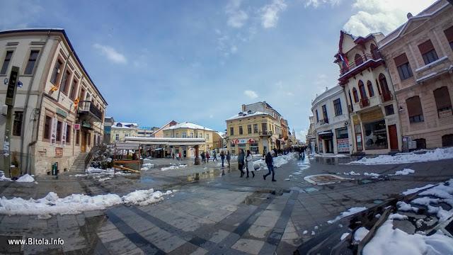 Magnolia Square - Bitola - Macedonia