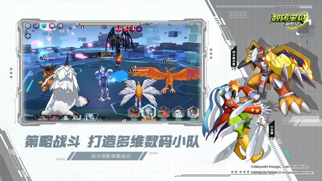 Digimon: New Century