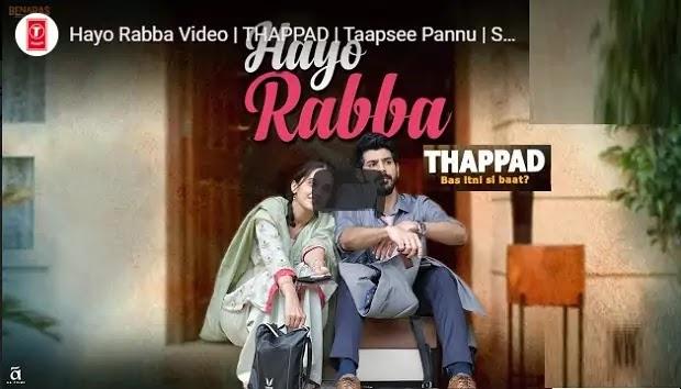 हायो रब्बा नैयो Hayo rabba naiyo lagda dil mera Lyrics in hindi-Thappad/Suvarna Tiwari
