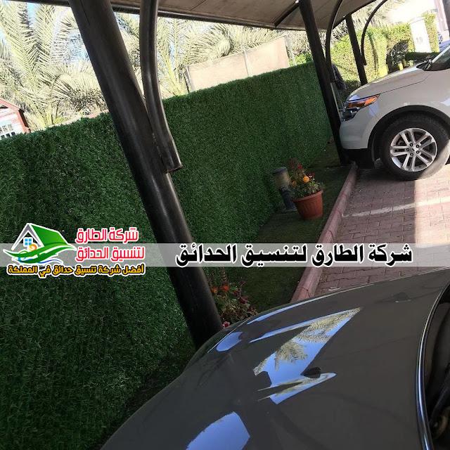 تركيب مظلات سيارات في مكة