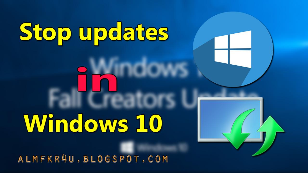 شرح ضبط اعدادات Windows 10 وكيفية ايقاف استهلاك الإنترنت