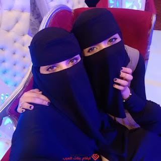 ارقام بنات سعوديات واتس اب 2020 للصداقة والتعارف