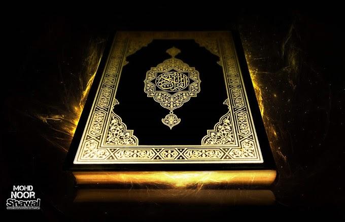5 Kemuliaan Al-Quran