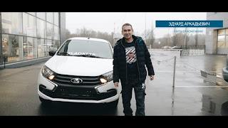 Эдуард из Йошкар Олы получает автомобиль, который приобрел по программе AT35