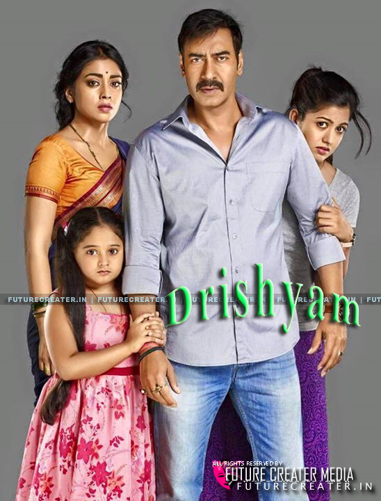 Drishyam Hindi Remake First Look revealed