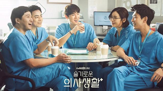 Hospital Playlist: 2ª temporada pode estrear em abril de 2021