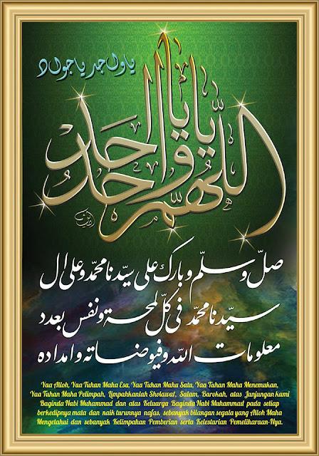 Rezki Pemberian Allah Shubhanahu Wa Ta'ala
