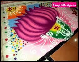 easy rangoli design