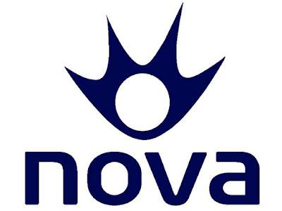 Nova Ηγουμενίτσας: ΑΓΓΕΛΙΑ ΠΡΟΣΛΗΨΗΣ ΣΤΕΛΕΧΩΣΗΣ TOY TMHMATOΣ ΠΩΛΗΣΕΩΝ