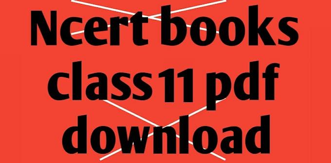 ncert books class 11 maths