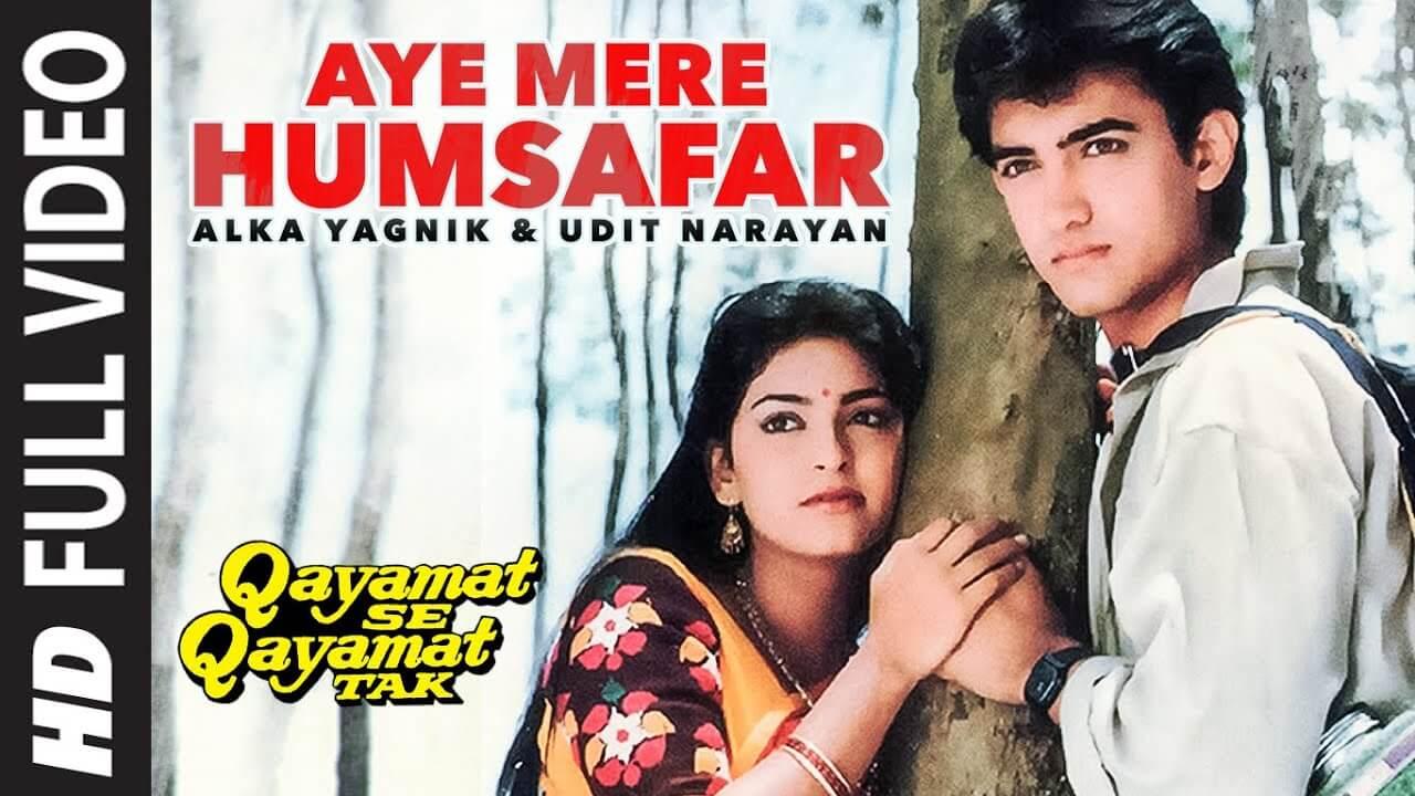 O Mere Humsafar lyrics in Hindi
