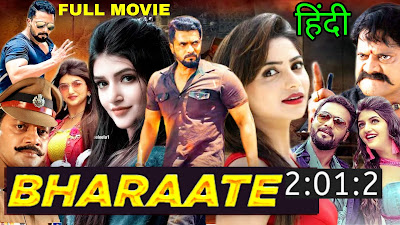 Bharaate Hindi Dubbed Full Movie Download Filmyzilla