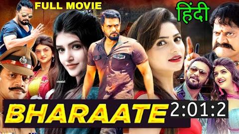Bharaate Hindi Dubbed Full Movie Download Filmyzilla
