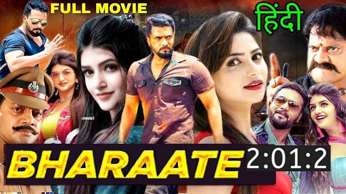 Bharaate Hindi Dubbed Full Movie