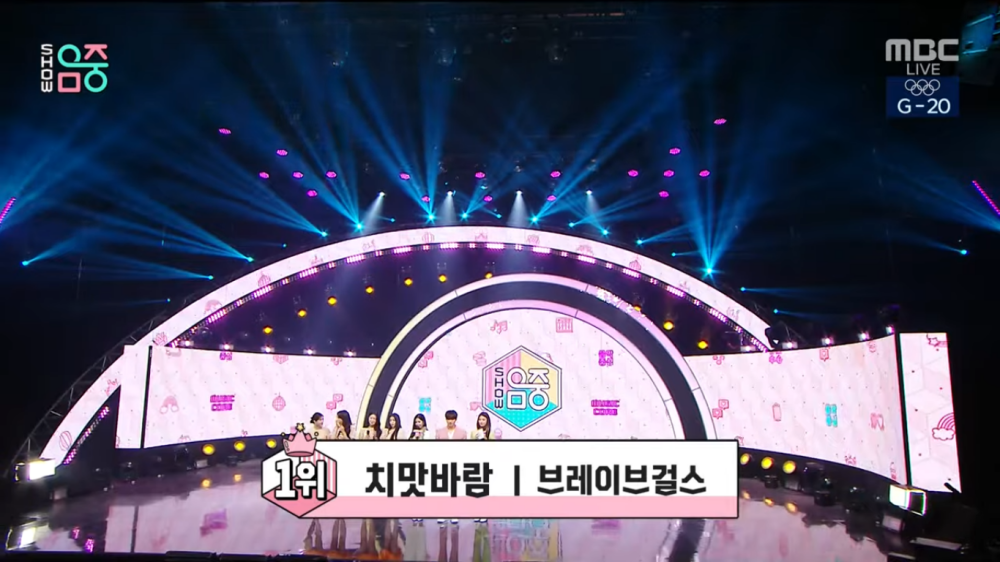 Brave Girls Takes Home The Next Trophy with 'Chi Mat Ba Ram' on 'Music Core'