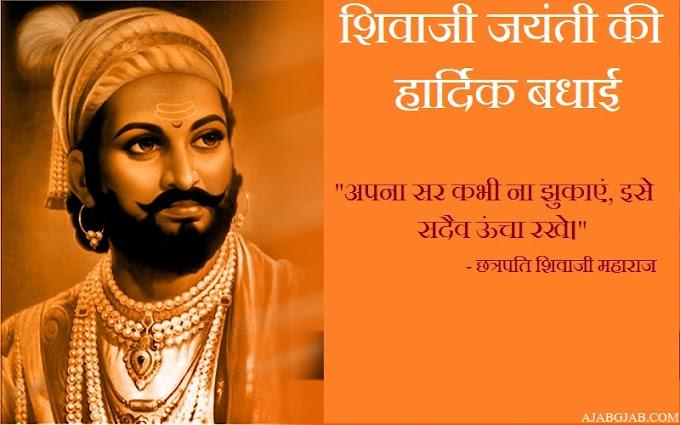 महान राजा शिवाजी महाराज !! the-great-king-shivaji-maharaj