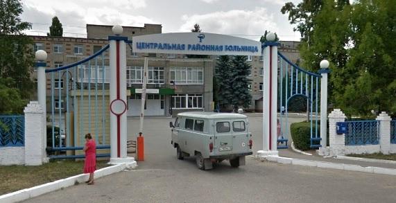 grjazi-centralnaja-rajonnaja-bolnica