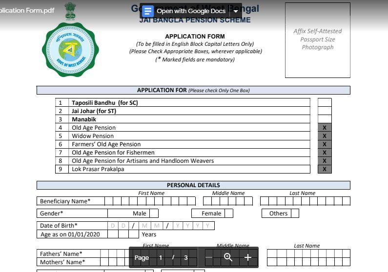 joy bangla pension application form
