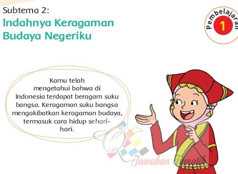 Kunci Jawaban Bahasa Sunda Kelas 5 Halaman 17