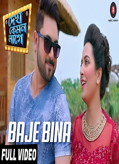Baje Bina | Movie Dekh Kemon Lage | Soham & Subhashree