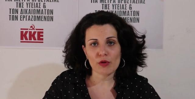 ΚΚΕ Αργολίδας: Πρωτοφανής ολιγωρία της κυβέρνησης σε βάρος προσφύγων και μεταναστών στο Κρανίδι (βίντεο)