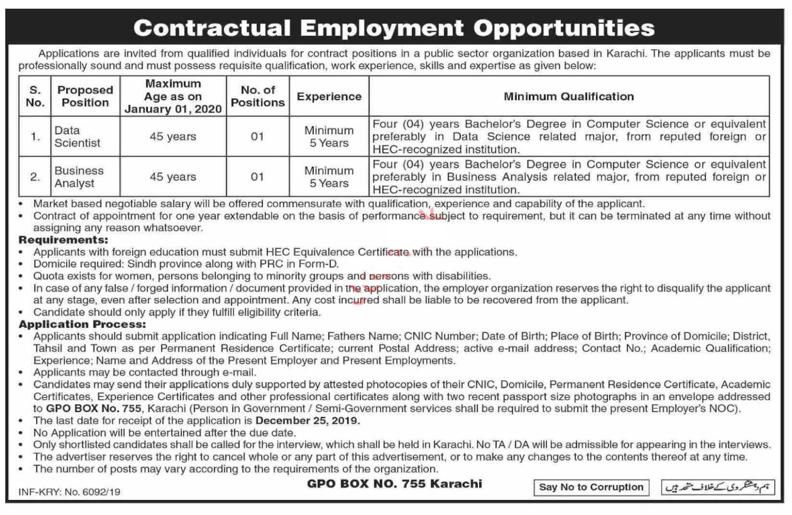 Public Sector Organization GPO Box No 755 Karachi Jobs 2019 Latest