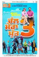 Chal Mera Putt 3 (2021) Full Movie Punjabi 1080p DVDScr
