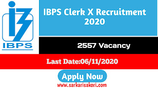 IBPS Clerk X Recruitment 2020