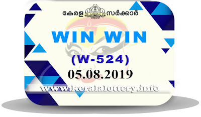 "Keralalottery.info, ""kerala lottery result 5 8 2019 Win Win W 524"", kerala lottery result 5-8-2019, win win lottery results, kerala lottery result today win win, win win lottery result, kerala lottery result win win today, kerala lottery win win today result, win winkerala lottery result, win win lottery W 524 results 5-8-2019, win win lottery w-524, live win win lottery W-524, 5.8.2019, win win lottery, kerala lottery today result win win, win win lottery (W-524) 05/08/2019, today win win lottery result, win win lottery today result 5-8-2019, win win lottery results today 5 8 2019, kerala lottery result 05.08.2019 win-win lottery w 524, win win lottery, win win lottery today result, win win lottery result yesterday, winwin lottery w-524, win win lottery 5.8.2019 today kerala lottery result win win, kerala lottery results today win win, win win lottery today, today lottery result win win, win win lottery result today, kerala lottery result live, kerala lottery bumper result, kerala lottery result yesterday, kerala lottery result today, kerala online lottery results, kerala lottery draw, kerala lottery results, kerala state lottery today, kerala lottare, kerala lottery result, lottery today, kerala lottery today draw result, kerala lottery online purchase, kerala lottery online buy, buy kerala lottery online, kerala lottery tomorrow prediction lucky winning guessing number, kerala lottery, kl result,  yesterday lottery results, lotteries results, keralalotteries, kerala lottery, keralalotteryresult, kerala lottery result, kerala lottery result live, kerala lottery today, kerala lottery result today, kerala lottery"