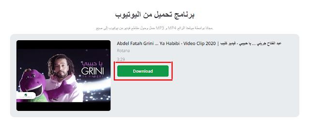 Download-YouTube-video-online