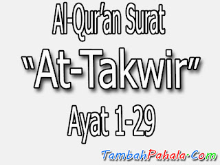 Bacaan Surat At-Takwir , Al-Qur'an Surat At-Takwir , terjemahan Surat At-Takwir , arti Surat At-Takwir, Latin Surat At-Takwir , Arab Surat At-Takwir , Surat At-Takwir