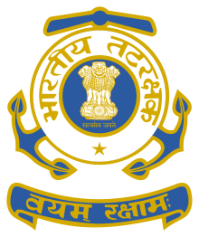 Coast Guard Recruitment 2019 / Region East Chennai / Civilian Motor Transport Driver: