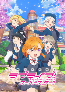 Love Live! Superstar!! Opening/Ending Mp3 [Complete]