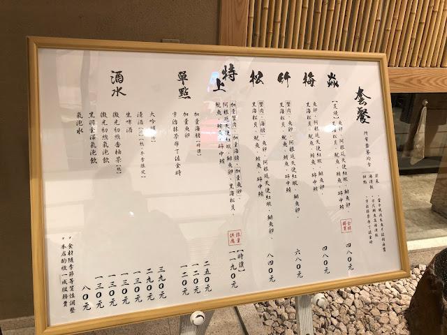 日本橋海鮮丼つじ半-Tsujihan菜單menu
