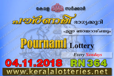 "keralalotteries.net, ""kerala lottery result 4 11 2018 pournami RN 364"" 4th November 2018 Result, kerala lottery, kl result, yesterday lottery results, lotteries results, keralalotteries, kerala lottery, keralalotteryresult, kerala lottery result, kerala lottery result live, kerala lottery today, kerala lottery result today, kerala lottery results today, today kerala lottery result, 4 11 2018, 4.11.2018, kerala lottery result 04-11-2018, pournami lottery results, kerala lottery result today pournami, pournami lottery result, kerala lottery result pournami today, kerala lottery pournami today result, pournami kerala lottery result, pournami lottery RN 364 results 4-11-2018, pournami lottery RN 364, live pournami lottery RN-364, pournami lottery, 4/11/2018 kerala lottery today result pournami, pournami lottery RN-364 04/11/2018, today pournami lottery result, pournami lottery today result, pournami lottery results today, today kerala lottery result pournami, kerala lottery results today pournami, pournami lottery today, today lottery result pournami, pournami lottery result today, kerala lottery result live, kerala lottery bumper result, kerala lottery result yesterday, kerala lottery result today, kerala online lottery results, kerala lottery draw, kerala lottery results, kerala state lottery today, kerala lottare, kerala lottery result, lottery today, kerala lottery today draw result,"