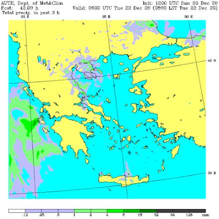 Ο καιρός αύριο στη Θεσσαλονίκη (22/12/2020)