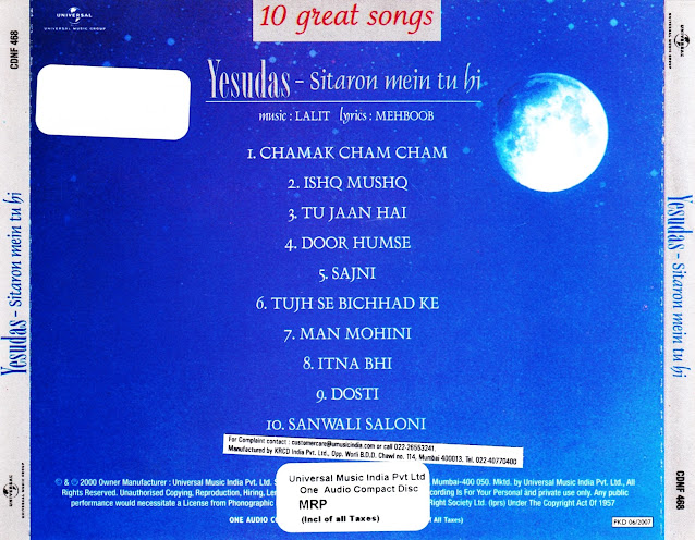 Download Sitaron Mein Tu Hi [2000-MP3-VBR-320Kbps] Review