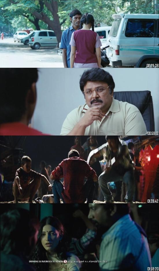 3 (Three) 2012 UNCUT HDRip 720p 480p Dual Audio Hindi Full Movie Download