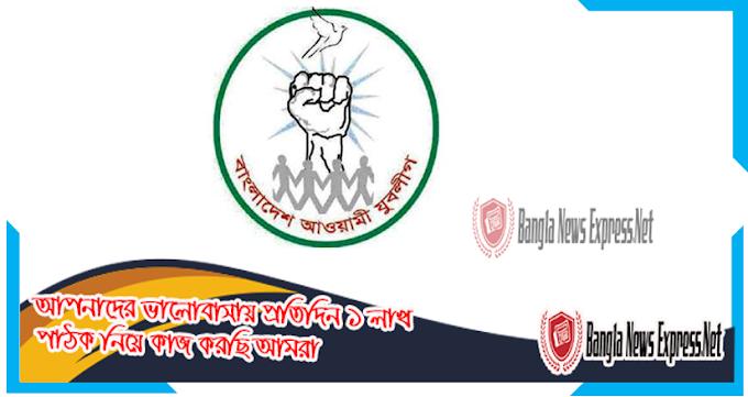 Juba League will provide 24 hours emergency telemedicine service