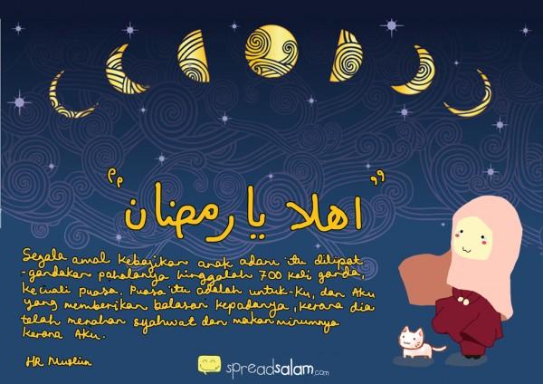 Cerita Ramadhan 3 Menitip Rindu Antara Rinai Hujan Sejarah Dan Doa