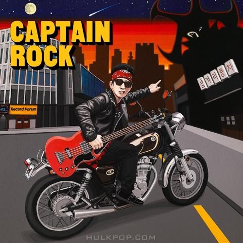 Captainrock – Captainrock