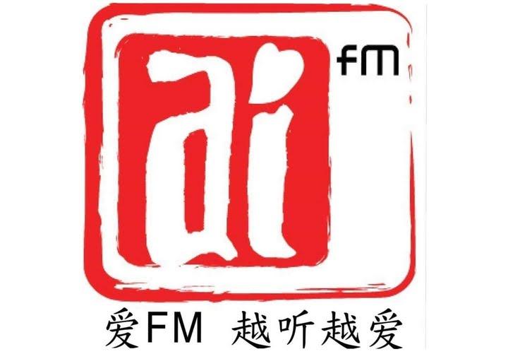 AI FM Malaysia Online