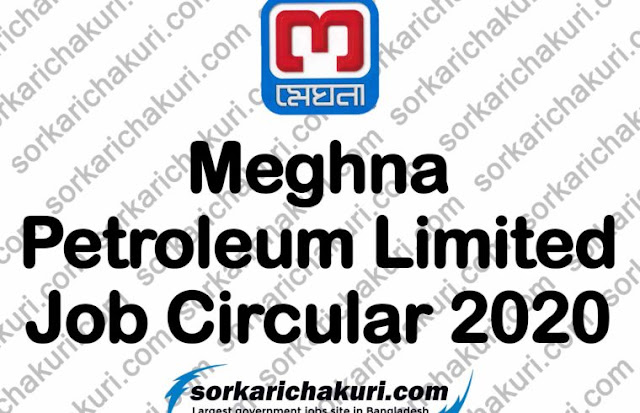 Meghna Petroleum Limited Job Circular 2020