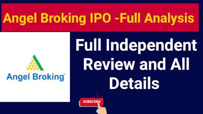 Angel Broking IPO - Full Analysis