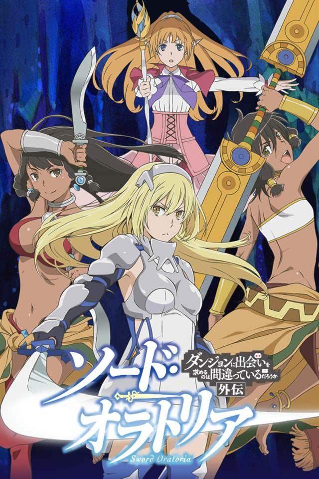 Danmachi: Sword Oratoria |12/12| |Castellano/Japones + Sub. Esp| |BD Ligero 720p| |Mega|