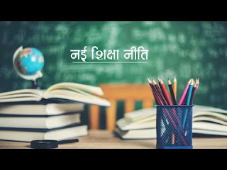 """STD 1 TO 12  """"Home Learning"""" Videos by GCERT, SSA Gujarat.""""Home Learning Program"""""""